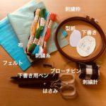 刺繍ブローチの作り方!画像多数!自分好みの素敵なブローチを