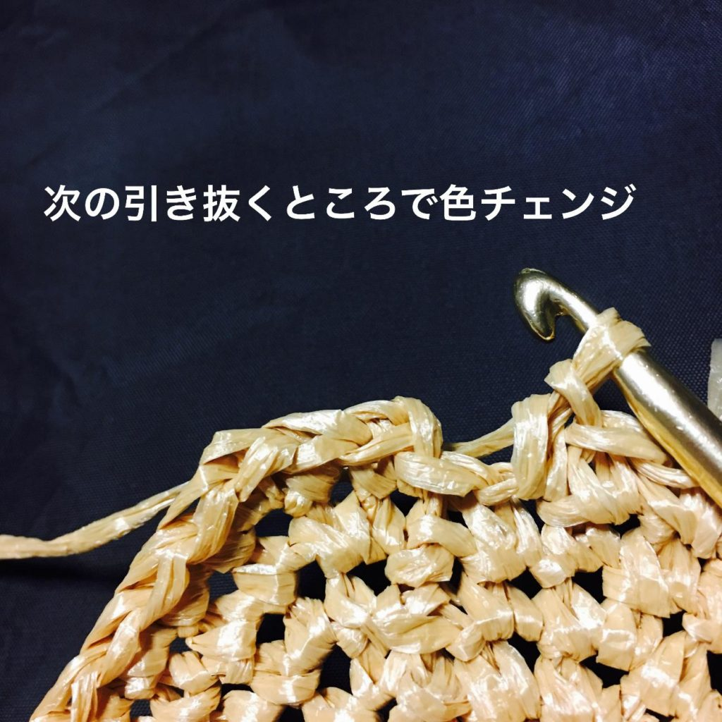 エコアンダリアのかごバッグの作り方!簡単編み方をご紹介
