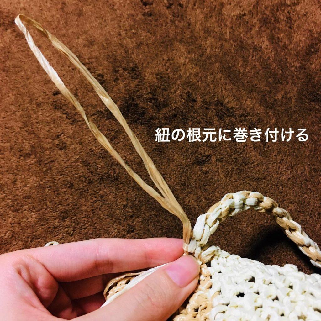 エコアンダリアのトートバッグの編み方!簡単な作り方!